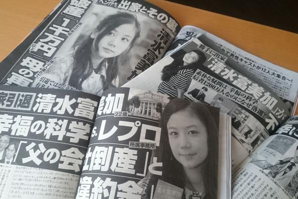清水富美加さんの出家の真相は?