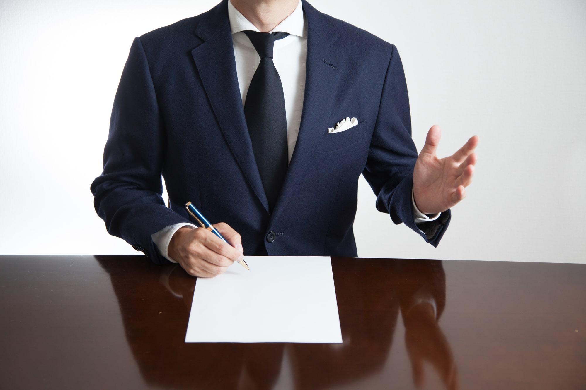 探偵事務所との契約前の確認事項