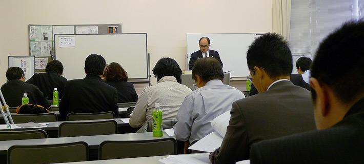 研修会での受講の様子